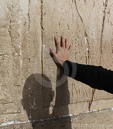 Free Western Wall (Wailing Wall) Jerusalem Stock Photos - 23885613