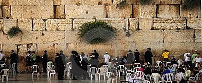 Westliche Wand in Jerusalem Redaktionelles Stockbild