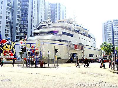Whampoa shopping centre, Hong Kong. Editorial Stock Image