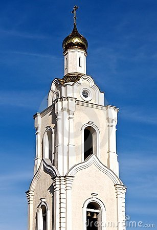 The white bell tower.