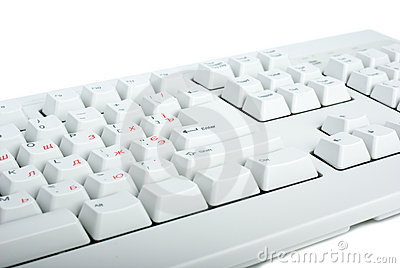 White classic PC keyboard fragment