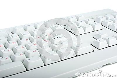 White classic PC keyboard fragment