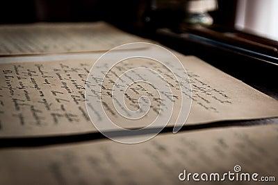 White Printing Paper Text Free Public Domain Cc0 Image