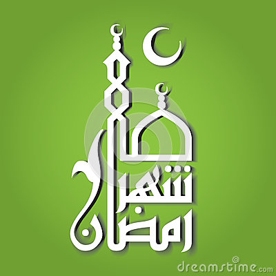 White silhouette of Mosque or Masjid with moon Vector Illustration