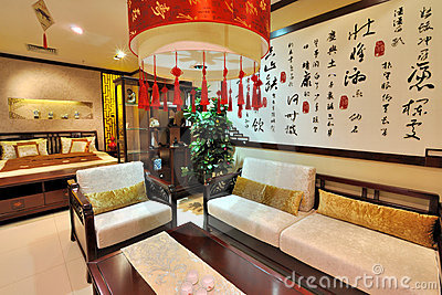 Wide Chinese traditional style living room