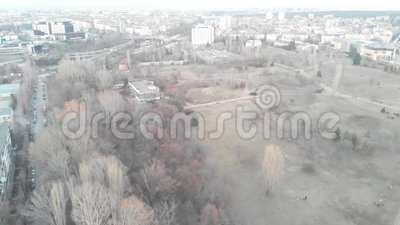 Widok z lotu ptaka komunistyczni budynki w mieście Sofia, Bułgaria Starzy budynki w stolicie Balkans Wschodni Radziecki Str zdjęcie wideo