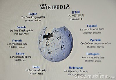 Wikipedia website Editorial Stock Photo