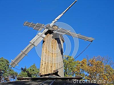 Windmill heritage park Stockholm
