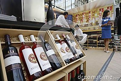 Wine exhibition Editorial Photo