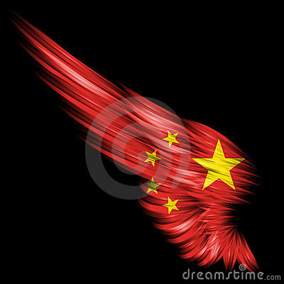 Wing with Peoples Republic of China flag