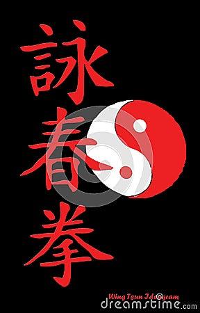 Wing tsun Ideogram wiht Yin e