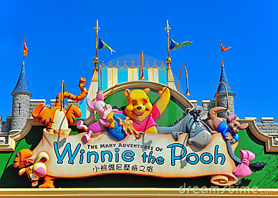 Winnie the pooh and friends plaque Editorial Stock Image