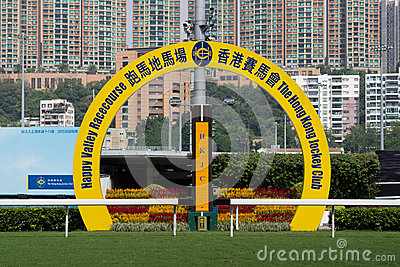 Winning post at the Happy Valley Racecourse Editorial Stock Image