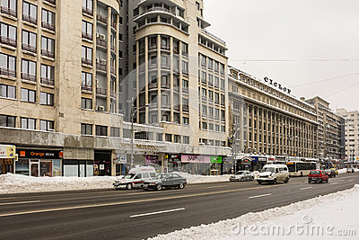 Winter Snow On Gheorghe Magheru Boulevard Downtown Bucharest Editorial Stock Image