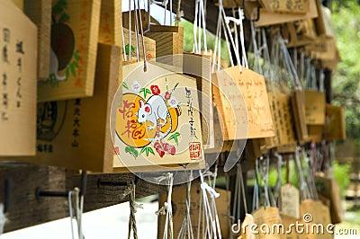 Wish board at hiraizumi