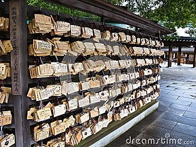 Wishing tablets (ema) at Meiji Shrine , Tokyo