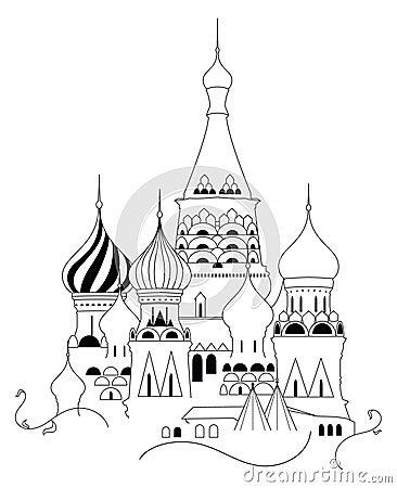 święty basil katedry