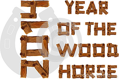 Wood horse`s year