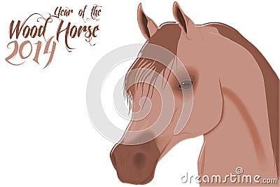 2014 wood horse