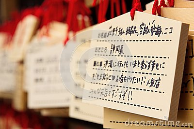 Wooden prayer tablets at a sukeikai.meijijingu Editorial Stock Image