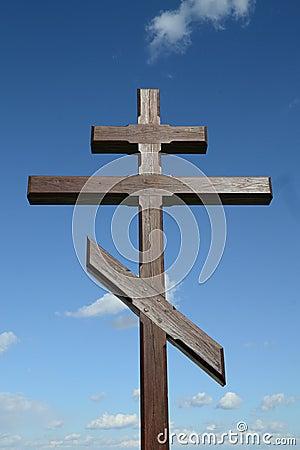Free Wooden Three-Bar Cross Stock Photo - 52393050