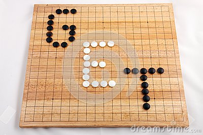 A Word GET In A Japanese Go Board Stock Photography - Image: 13686792