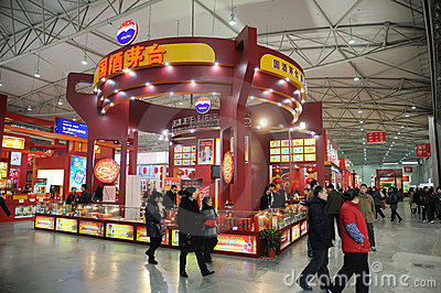World famous liquor moutai booth Editorial Image