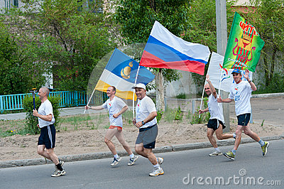 World Harmony Run Stock Image - Image: 25258211