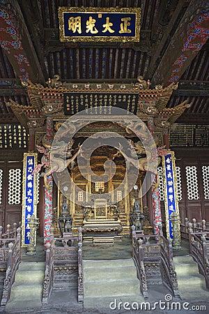Worship zheng dian