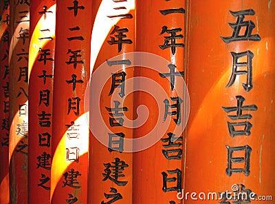 Writi dell indicatore luminoso, di colore e del giapponese