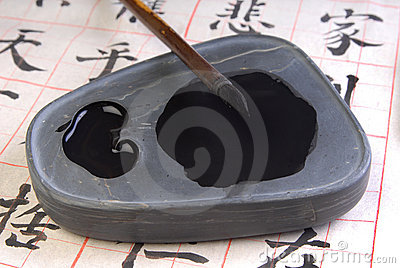 Writing brush pen and inkstone