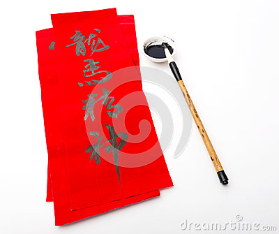 Writing of chinese new year calligraphy, phrase meaning is bless