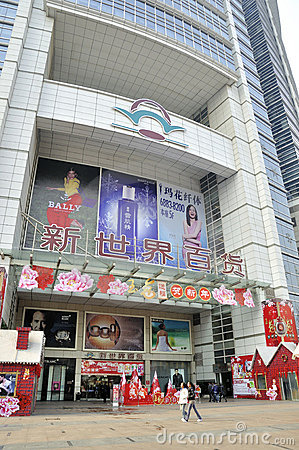 Wuhan,china:shopping mall Editorial Stock Photo