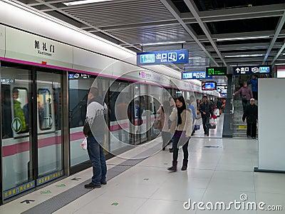 Wuhan Metro  line 2 platform Editorial Image