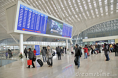 Wuhan Railway Station Editorial Photo