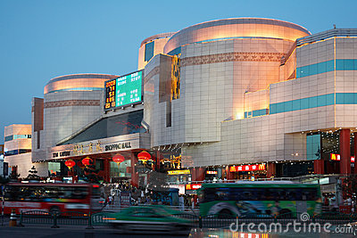 Xi an Kaiyuan shopping center Editorial Image