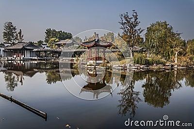Xia sha park