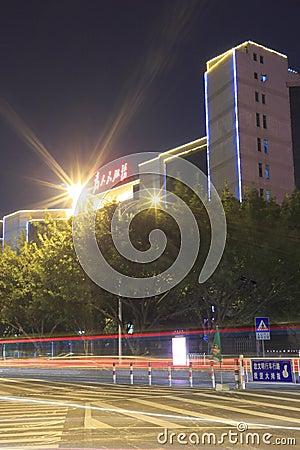 Xiamen government building night sight Editorial Stock Image