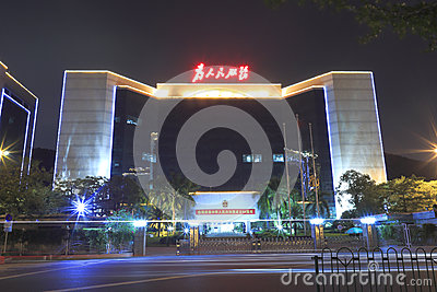Xiamen government building night sight Editorial Stock Image