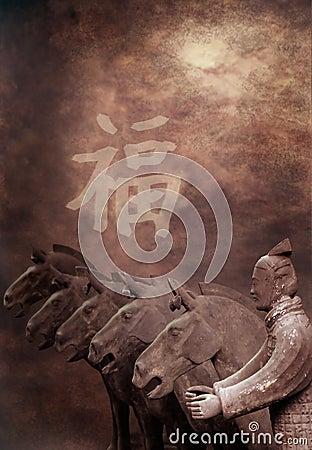 Free Xian Stock Photo - 2775850