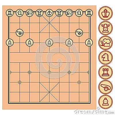 Xiangqi китайца шахмат