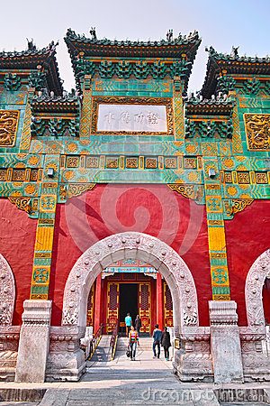 The Xiaoxitian of The Beihai Park front Editorial Stock Photo