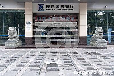 Ximan international bank Editorial Photo