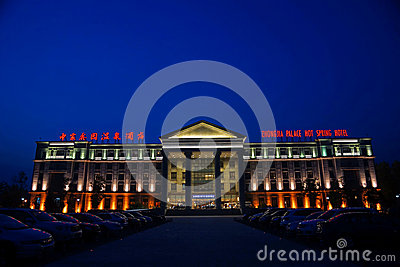 In the xin park hot spring hotels Editorial Stock Image