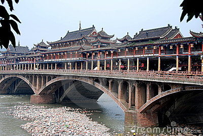 Ya an, China: Ya an Old Bridge Editorial Stock Photo