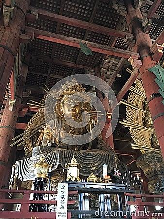 Free Yakushi Nyorai Buddha Seated Image At Todai-ji Temple Stock Photography - 91327662