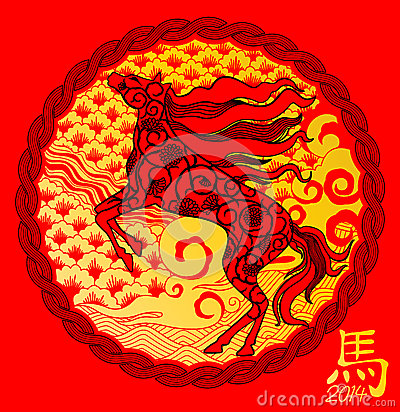 Year of the horse in gold nature background