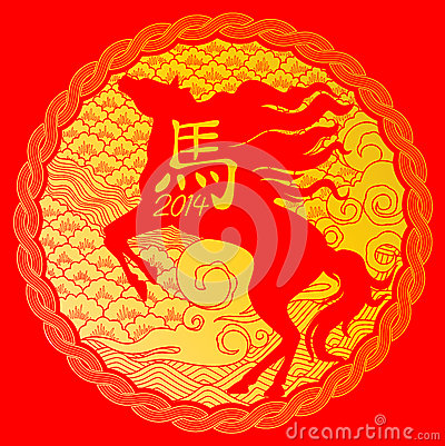 Year of the horse in gold on red background