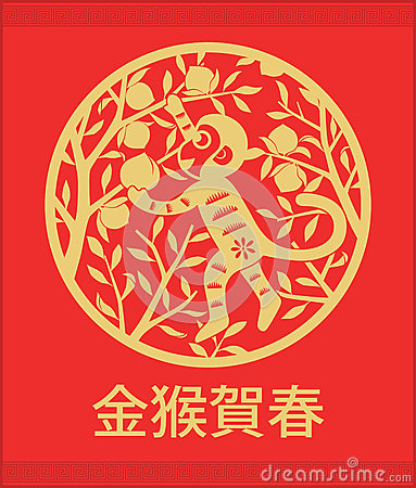... chinese new year wishes greetings. New Year Chinese - New Year Chinese