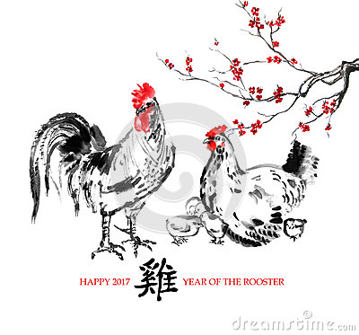 Free Year Of Rooster Sumi-e Royalty Free Stock Image - 81797116